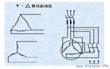 三相电的星形和三角形接法